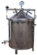 CUVE EBULLITION - CHAUFFAGE GAZ RAPIDE - 35-50-70-90 litres